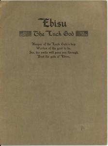 Ebisu p1