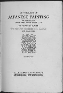 Laws of Japanese Painting title