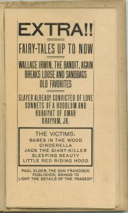 Fairy Tales Up To Now title