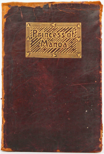 """Alternate cover of """"Princess of Manoa,"""" leather"""