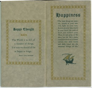 "Possibly Edition C of ""Happiness"", in green paper wraps instead of ""sultan"""