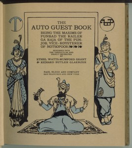 "Title page of ""Auto Guest Book"""
